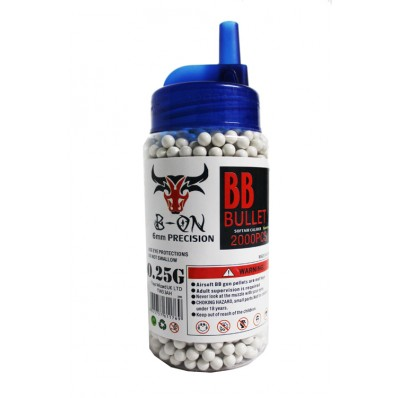Seemless BB Pellets 2000 White x 6mm 0.25g BB Airsoft Softair