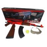 P1093 AK47 BB Gun Rifle