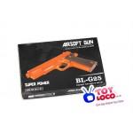 G25 Blue Color Air soft Hand BB Gun