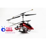 Avatar 8008 4 Channel Mini RC Helicopter