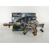 11218B B/O Cyber Mission Gun With Flashing Light And Rotatting