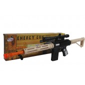 Toy Machine Gun MP4 Battery Powered Plastic Gun