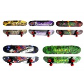 Kids Medium Size Skateboard
