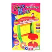 Music Maker Electronic Organ