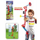 Game Set Archery Set 35881R King Sport