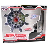 Super Rudder Battery Operated Toy Gun - Shoot the Target