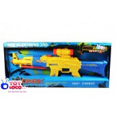 Battery Operated Hot Combat Gun With Lights & Sound