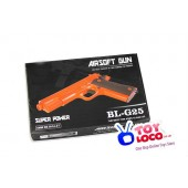 G25 Orange Color Air soft Hand BB Gun