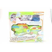 Max Energy War Toy Gun - Safety Shooter