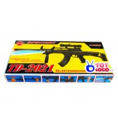 TD2021 Electric Silenced G36 W/ Working Flashlight Battery Operated Toy Gun