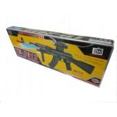 TD2012 AK47 Big Electronic KA Combat Sniper Rifle